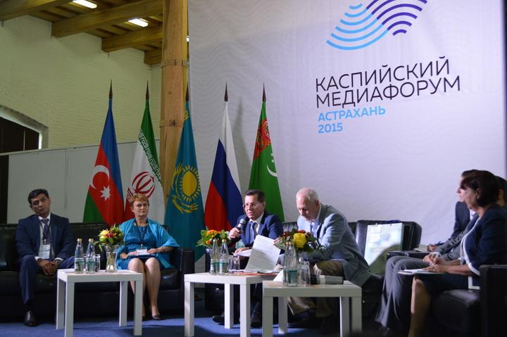 Азербайджан на Первом Каспийском медиафоруме - ФОТО