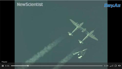 Американский корабль SpaceShipTwo достиг сверхзвуковой скорости - ВИДЕО