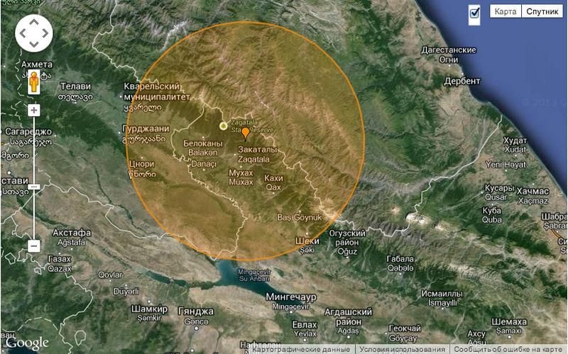 МЧС распространил информацию о землетрясении в Загатале - ОБНОВЛЕНО - ФОТО - ВИДЕО