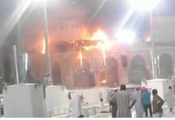 Сильный пожар в Мекке, есть пострадавшие - ОБНОВЛЕНО - ФОТО - ВИДЕО