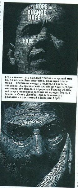 """Загадка носорога: """"божественный"""" дилетант от философии - ФОТО"""