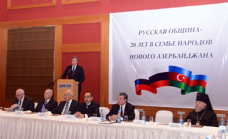 Бакинская диаспора в москве