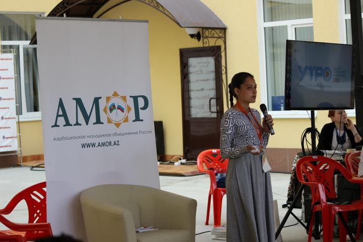 Тюменская молодежь познакомилась с деятельностью АМОР - ФОТО