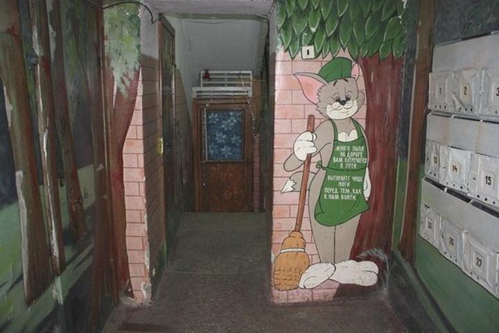 Поздравления днем, прикольные рисунок для входной двери