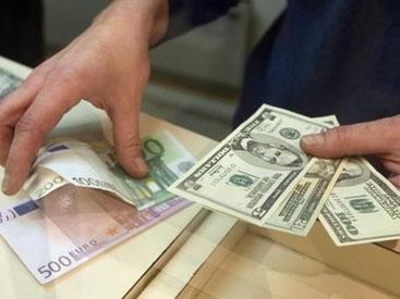 Взять деньги в кредит в баку кредит под залог недвижимости нежилой помещение