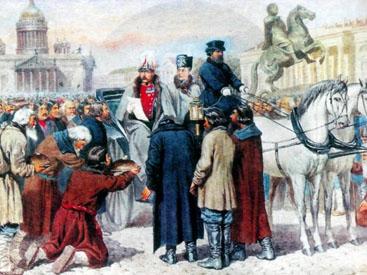 Сексуальная жизнь дворянства и наказания в россии в 17 19 веках