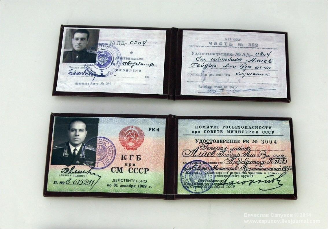 Вячеслав Сапунов. Баку. Центр Гейдара Алиева - ФОТО