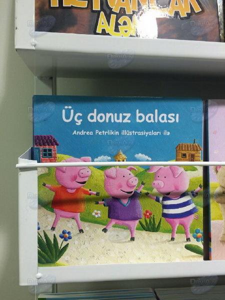 Как правильно называется эта сказка по-азербайджански? - МОБИЛЬНЫЙ РЕПОРТЕР – ФОТО