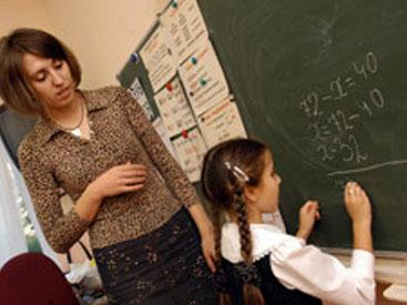 Ученики имеют училку