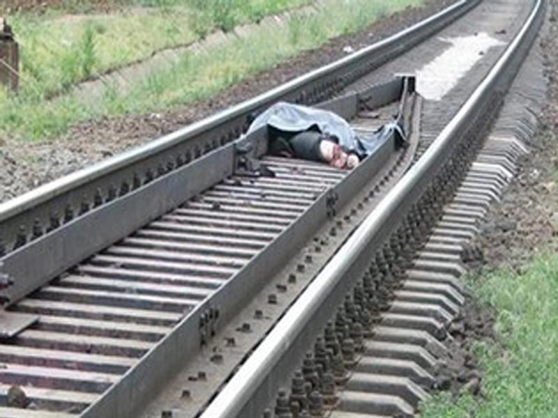 Знакомая горы поезд скатилась с сон под