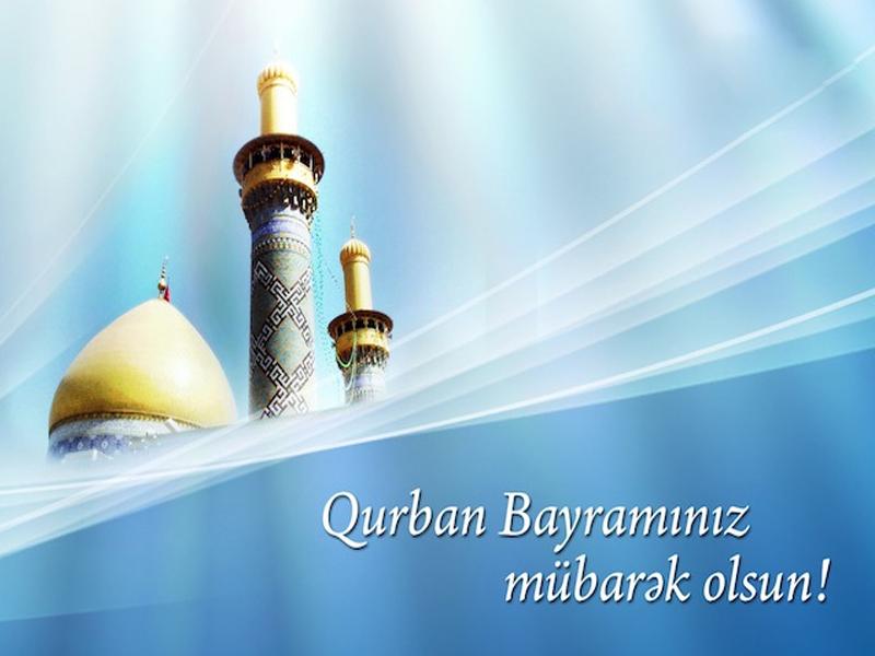 переложите миску открытка курбан байрам на турецком праздник старый нижегородский